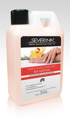 Жидкость для снятия лака без ацетона Severina 300 ml