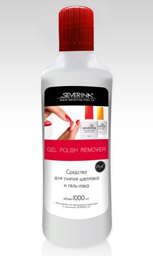 Жидкость для снятия гель лака Severina 1000 ml