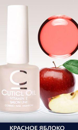 Масло для кутикулы COSMO «Красное яблоко»