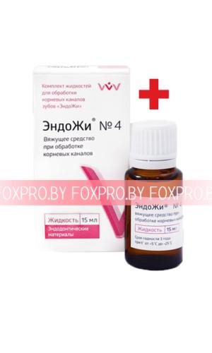 ЭндоЖи №4 кровоостанавливающее средство (гемостатик)