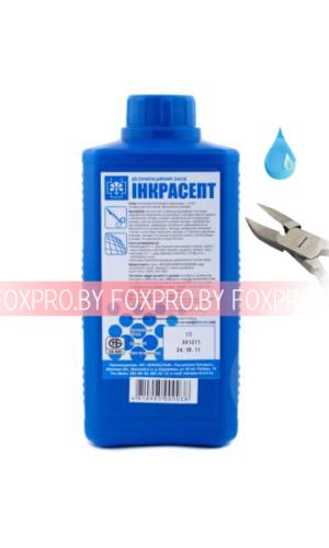 Жидкость для дезинфекции Инкрасепт 1000мл