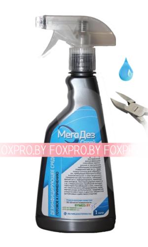 Жидкость для дезинфекции МегаДез готовый раствор