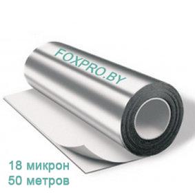 Фольга алюминиевая 18 микрон 50 метров