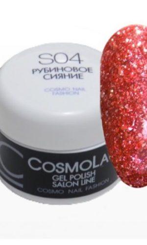 Жидкая слюда Cosmolac S04 Рубиновое сияние 5мл