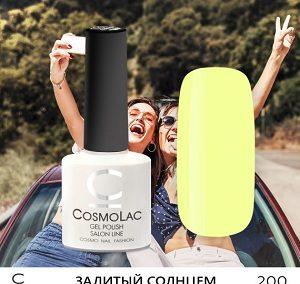 COSMOLAC Гель лак 200 ЗАЛИТЫЙ СОЛНЦЕМ
