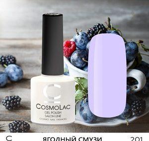 COSMOLAC Гель лак 201 ЯГОДНЫЙ СМУЗИ