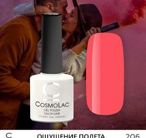 COSMOLAC Гель лак 206 ОЩУЩЕНИЕ ПОЛЕТА
