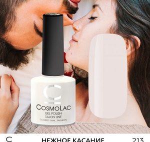 COSMOLAC Гель лак 213 НЕЖНОЕ КАСАНИЕ