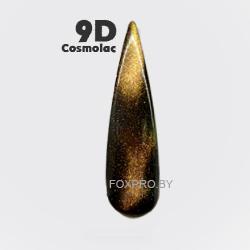 CosmoLac 9D Кошачий глаз №1