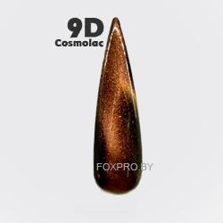 CosmoLac 9D Кошачий глаз №4