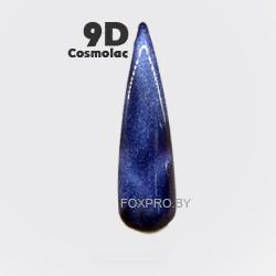 CosmoLac 9D Кошачий глаз №5
